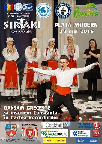 cartea recordurilor sirtaki